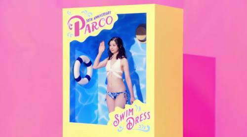 パルコスウィムドレス 50周年記念