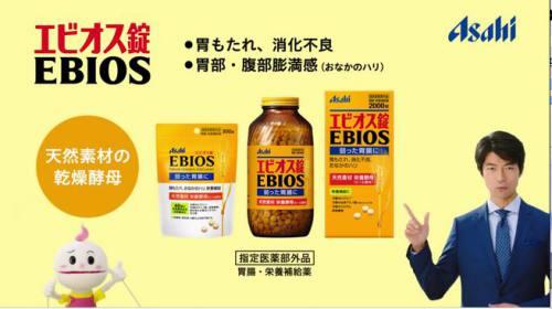 弱った胃には、エビオス錠