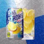 氷結ストロングのCM1