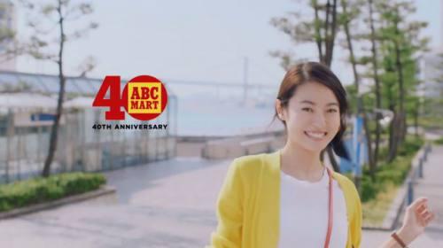ABCマートのCM12