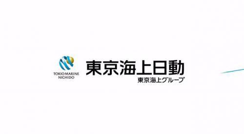 東京海上日動のCM1