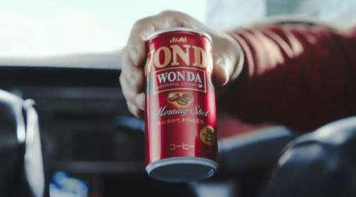 WONDA(ワンダ)のCM14
