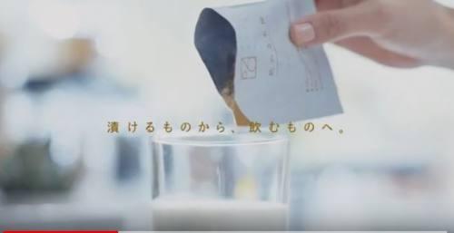 飲める米糠のCM4