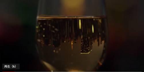 チョーヤ梅酒のCM2