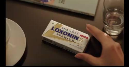 ロキソニンSプレミアムCM8