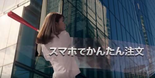 岡三オンライン証券CM6