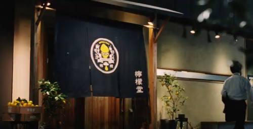 檸檬堂CM1