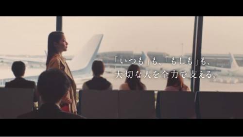 損保ジャパンのCM15