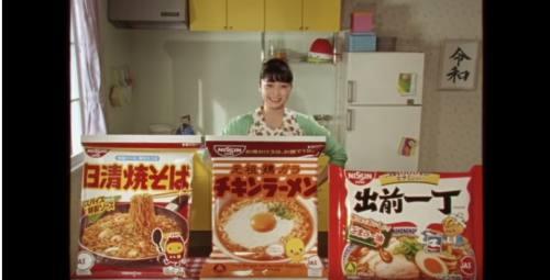 日清の袋麺のCM3