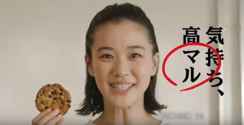 丸大豆せんべいCM8