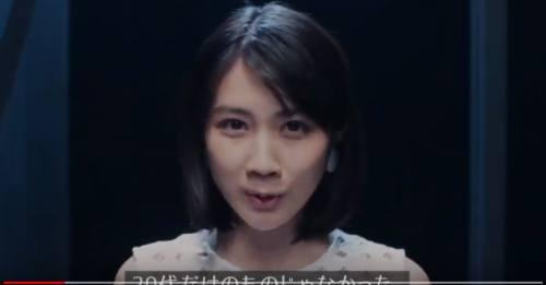 Re就活(学情)のCM2
