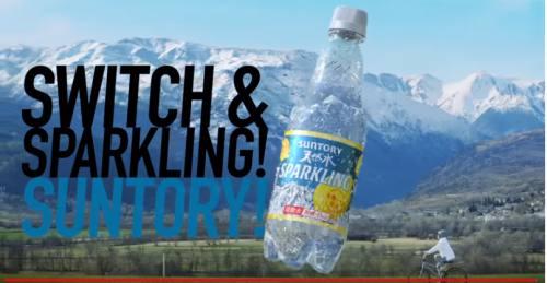 サントリー天然水スパークリングレモンのCM13