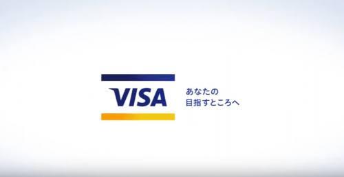 VisaCM16