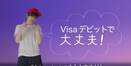VisaCM5