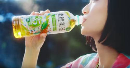 爽健美茶CM7