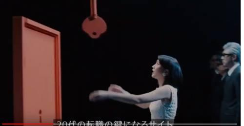 Re就活(学情)のCM4