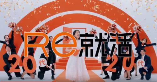 Re就活(学情)のCM7