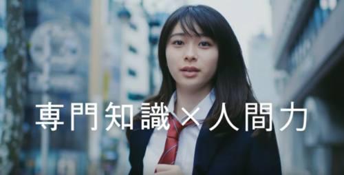 帝京平成大学CM4