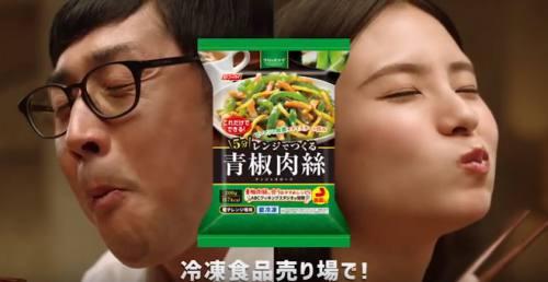 レンジでつくる青椒肉絲のCM10