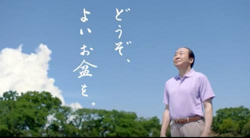 日本香堂CM11