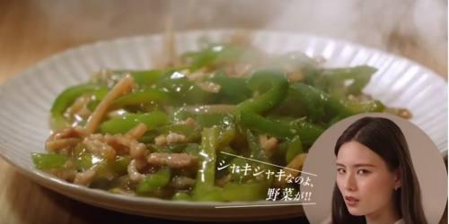レンジでつくる青椒肉絲のCM7