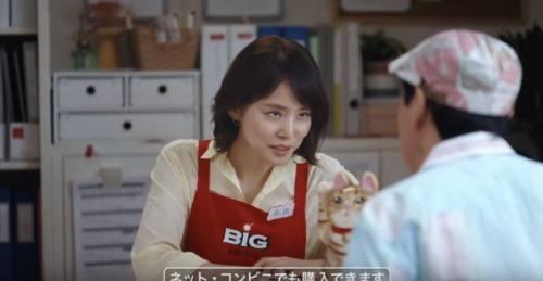 BIG(宝くじ)のCM3
