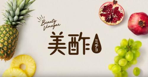 美酢(ミチョ)のCM1