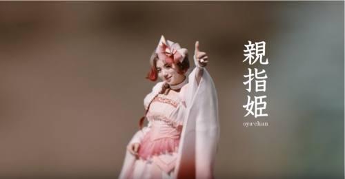 au親指姫のCM6