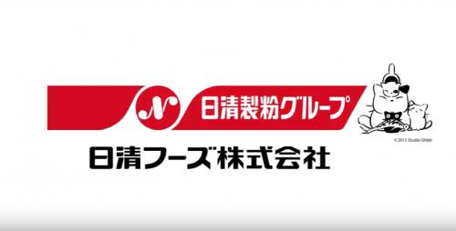 日清お好み焼粉CM6