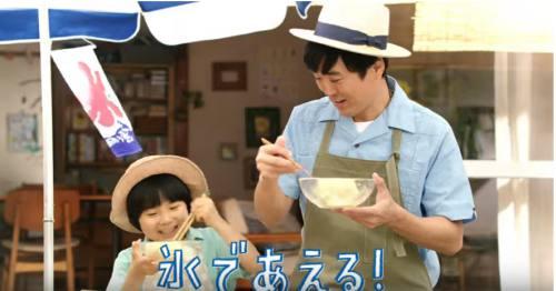 ッポロ一番氷あえ麺のCM5