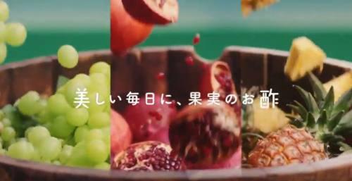 美酢(ミチョ)のCM7