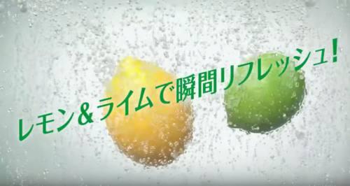 レモンとライムで瞬間リフレッシュ