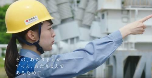 関西電力CM15