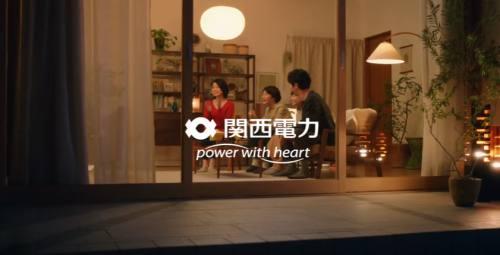 関西電力CM17