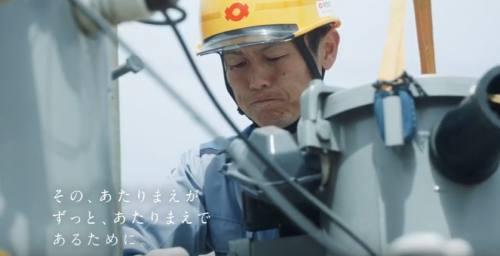 関西電力CM16