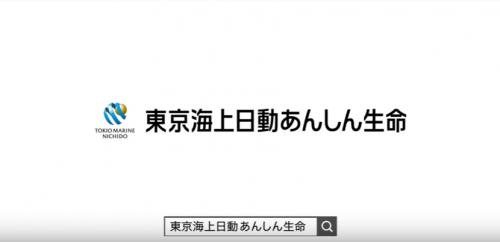 東京海上日動CM14