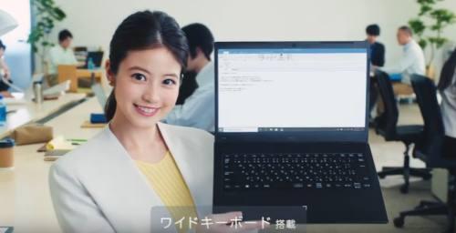 NEC14型ノートパソコンCM2